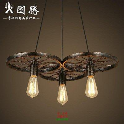 【美學】北歐復古loft三頭臥室餐廳燈簡約鐵藝鐵架工業風吊燈MX_162