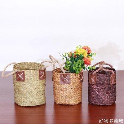 好物多商城 北歐天然海草編織花插花籃仿真干花裝飾創意花盆套藤編花器花筒桶