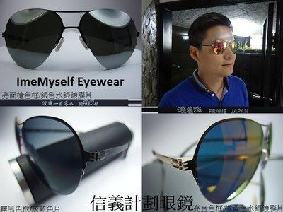 Watanabe Toru 108 metal sunglasses CP ratio ic! berlin raf s
