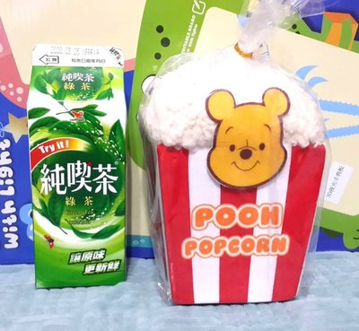 Disney Winnie the Pooh Popcorn Storage Bucket Box Xmas Gift