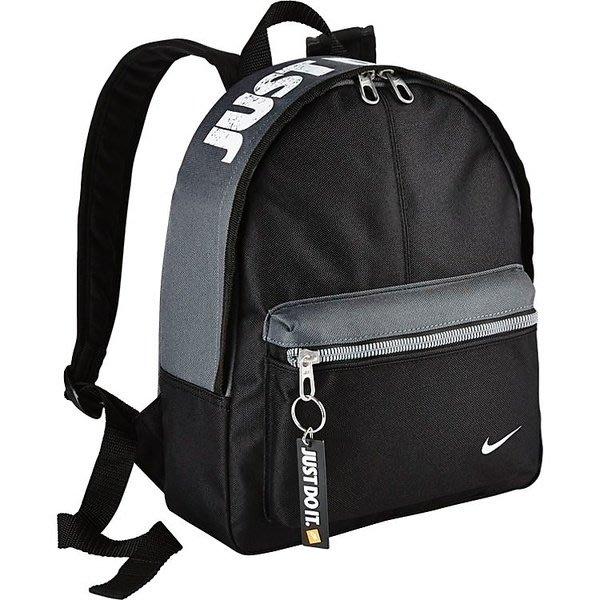 代購現貨  日本Nike經典後背包