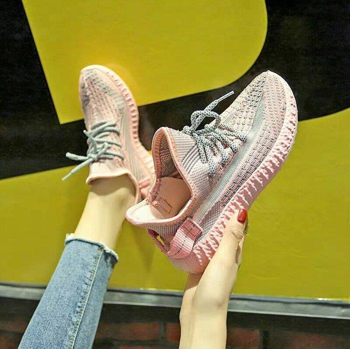 夏日氣質網狀透氣休閒鞋