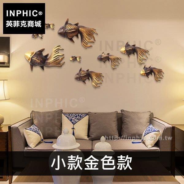 INPHIC-東南亞泰國壁飾掛飾室內如魚得水壁掛木雕金魚-小款金色款_Rrun