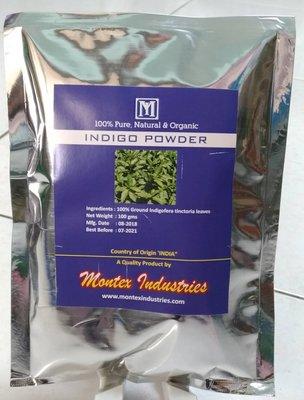 『Mayalu 』印度染髮有機木藍粉深藍黑送檢無重金屬 獨家品牌(本欄500克+100克)2019/05製