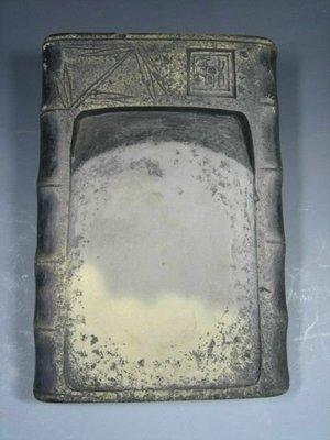 【木易楊古董文物】明早期‧竹節紋澄泥硯..台灣僅此一件