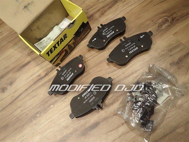 [德國TEXAR 後剎車來令]DJD 16 BZ-H0705賓士W212 W211 W220 SL500 CLS350