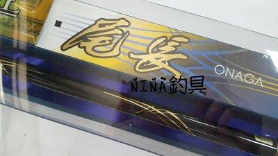 【NINA釣具】GAMAKATSU MASTERMODEL 尾長 MH-50