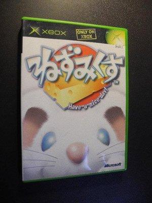 Nezmix Have a mice day 鼠國爭雄 │XBOX│編號:G3