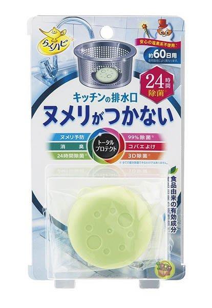 【JPGO日本購】日本製 地球製藥 廚房水槽口 無氯系 24H除菌消臭清潔錠 60日份 #913