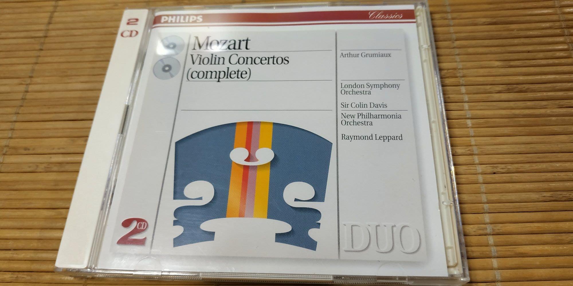 好音悅 半銀圈 Grumiaux 葛羅米歐 Mozart 莫札特 小提琴協奏曲全集 2CD Philips 德PMDC版