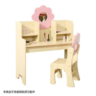 【晴晴百寶盒】台灣品牌 布娃娃媽咪化妝台 WISDOM 家家酒遊戲 教具益智遊戲 環保無毒玩具 檢驗合格W906