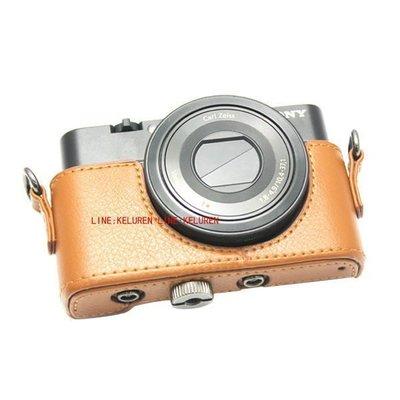 SONY LCJ-RXC 原廠相機皮套 RX100相機包相機包 DSC-RX100 RX100II 適用 黑色棕色可選