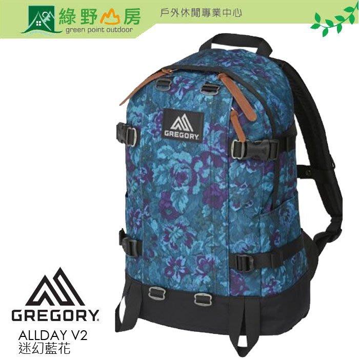 《綠野山房》Gregory 美國 日系 22L ALLDAY V2後背包 休閒都會 迷幻藍花 GG125421-0457