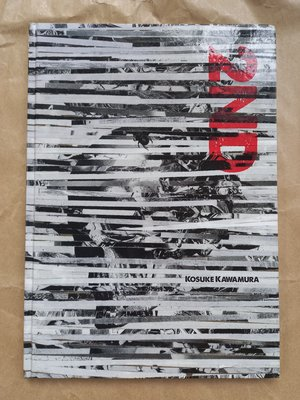 藝術/(絕版)ERECT Lab - Kosuke Kawamura河村康輔 - 2ND
