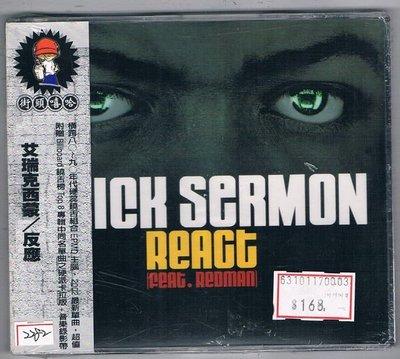 [鑫隆音樂]嘻哈CD-艾瑞克西蒙Erick Sermon:反應 [743219811929] 全新/免競標