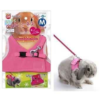 48小時出貨*WANG*【MW-41咖啡、MW-44粉紅、MW-45藍色】日本MARUKAN寵物兔專用外出胸背袋組M號