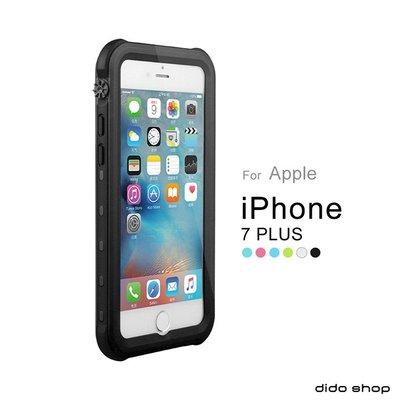 iPhone7 Plus/8 Plus (5.5吋) 手機防水殼 全防水手機殼 (WP047)【預購】