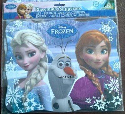哈美族 Disney 迪士尼 Frozen 冰雪奇緣 艾莎/雪寶/安娜 桌墊 12張/組 生日派對