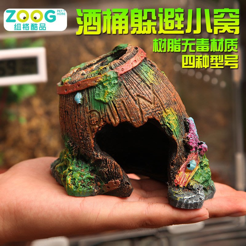 樹脂爬蟲躲避洞穴紅火玫瑰蜘蛛屋窩造景蝎子守宮寵物玉米蛇窩