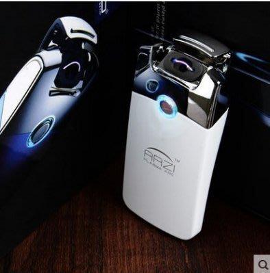 【德興生活館】充電打火機電弧防風USB電子點煙器脈沖打火機