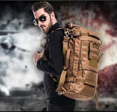 登山包 戶外男女雙肩背包大容量45L旅行包休閑運動包旅遊迷彩包   全館免運