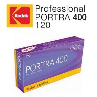 永佳相機_KODAK 柯達 PORTRA 400 專業負片 120負片軟片 400度 2021/03 (2)