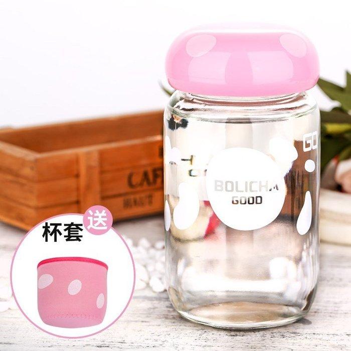 禧禧雜貨店-韓版玻璃杯便攜可愛隨手杯子創意蘑菇杯女水杯學生帶蓋過濾小茶杯#新款