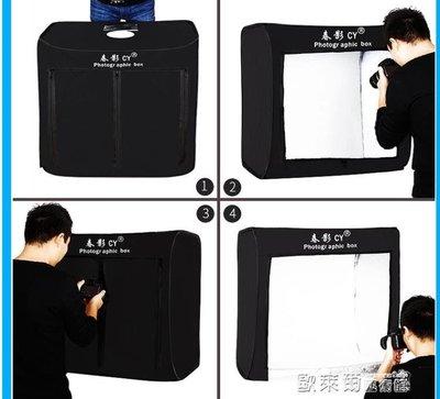 攝影棚配件 LED小型攝影棚 拍照補光攝影箱器材攝影燈套裝80CM靜物柔光箱 MKS
