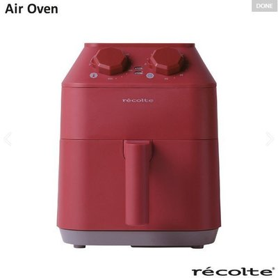 有發票有保固💕送料理夾+噴油瓶💕(授權店家) recolte 日本 麗克特 Air Oven 氣炸鍋