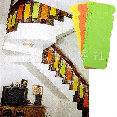 樓梯安全護板(檔板、門欄) §小豆芽§ 樓梯安全護板(檔板、門欄)