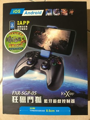 狂獵鬥狐遊戲控制器!FXR-SGP-05