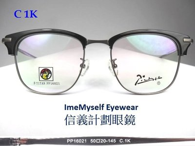 PICASSO 16021 vintage optical spectacles prescription frames
