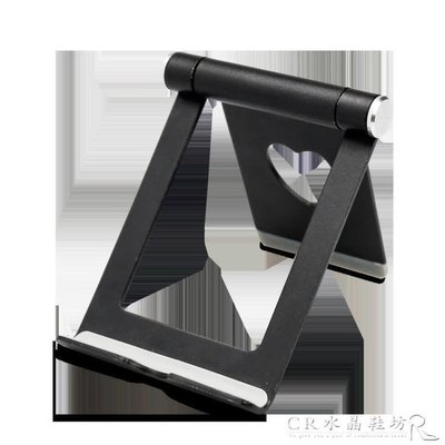 手機桌面支架鋁合金可折疊便攜式手機座防抖平板支架全館免運