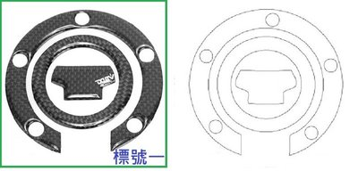 【R.S MOTO】Yamaha 油箱蓋 油箱 大魔 XJ6 XJ6N XJ6F DIVERSION F XT1200