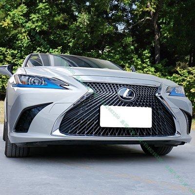 『高端汽車百貨』Lexus凌志 19-21款 ES200 ES250 ES300H蜂窩蜂巢水箱護罩 LS運動版套件改裝1