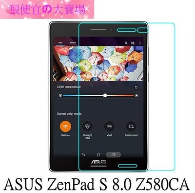 ASUS Z580CA Z300M Z380KL Z370KL Z581KL Z500M Z500KL Z301ML Z301M Z380M 鋼化玻璃 保護貼