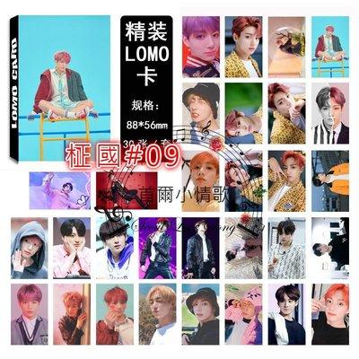 【首爾小情歌】BTS 防彈少年團 田柾國 個人款#09 卡片 LOMO 小卡組 30張