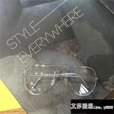 【歐慕家居】韓國新款飛行員平光鏡 細邊復古修臉 原宿日系框架眼鏡男女