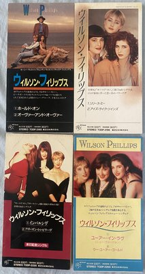 日本長型8公分單曲 CD Wilson Phillips Hold on Release me Impulsive等4張
