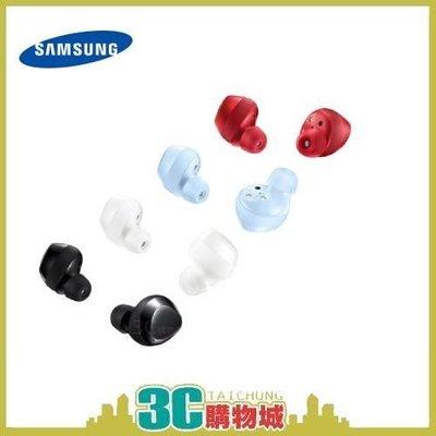 【送防摔保護殼】Samsung Galaxy Buds+ R175 三星 藍芽耳機 藍牙耳機