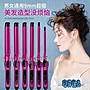 捲髮器 超細捲發器化妝師專用9mm短發捲發棒...