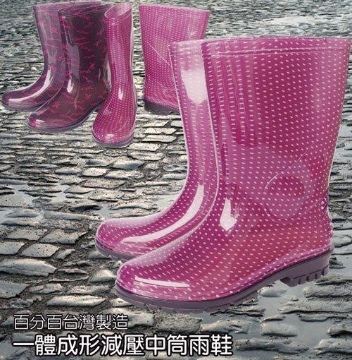 【台灣製造】一體成型時尚中筒雨靴 雨鞋
