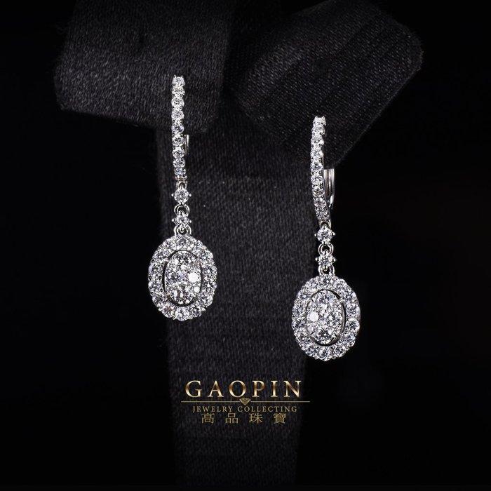 【高品珠寶】拼接式設計款(氣質)鑽石耳環 情人節禮物 生日禮物 (訂製款 )  #3380