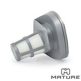 【公司貨】MATURE美萃 直立式無線吸塵器 頂級濾心組 18V、18.5V、29.6V 三款通用