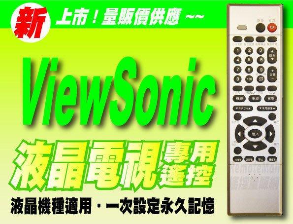 【遙控量販網】Westinghouse西屋液晶專用遙控器13_LTV-32W10、LTV-46W1HD