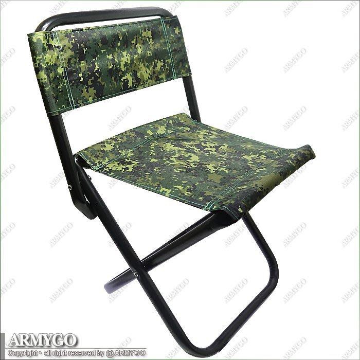 【ARMYGO】數位迷彩野戰折合椅 (國軍制式)