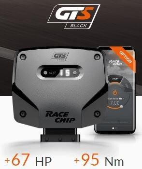 德國 Racechip 外掛晶片 電腦 GTS Black APP 控制 BMW 寶馬 5系列 G30 G31 530i 252PS 350Nm 16+ 專用
