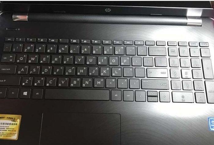 *蝶飛*惠普 HP 15-da0017tu 筆電鍵盤保護膜 HPda0017tu 15.6吋鍵盤膜