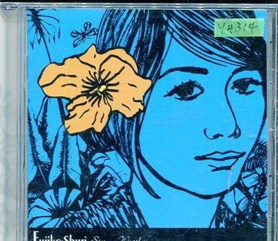 *還有唱片行* FUJIKO SHURI / STORMY WEATHER 二手 Y4314