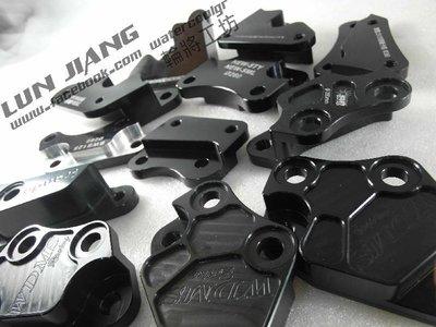 【 輪將工坊 】卡鉗座  轉接座 對四卡座 幅射卡座 原廠卡座  BWS GTR RS QC JR JET G5